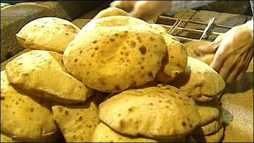 Risultati immagini per pane egiziano