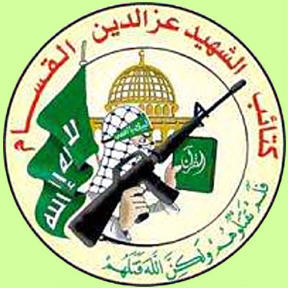 hamas-Logo