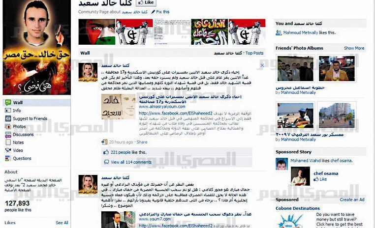 Khaled sahid facebook