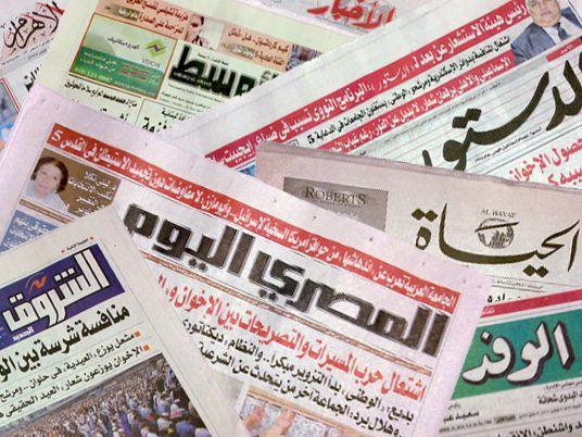 stampa egiziana