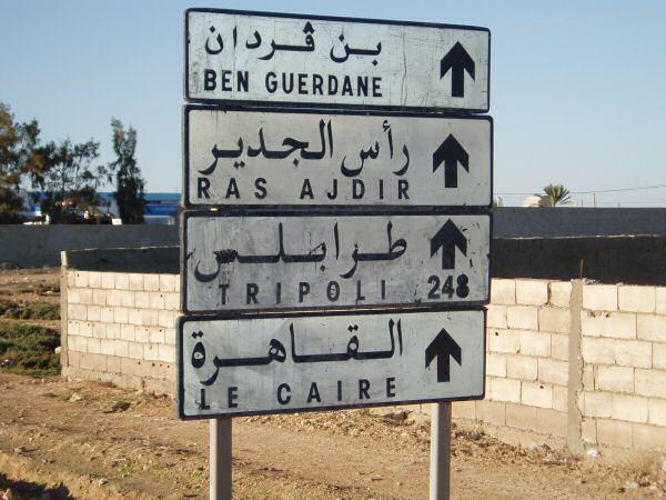 scontri a Ben Guerdane