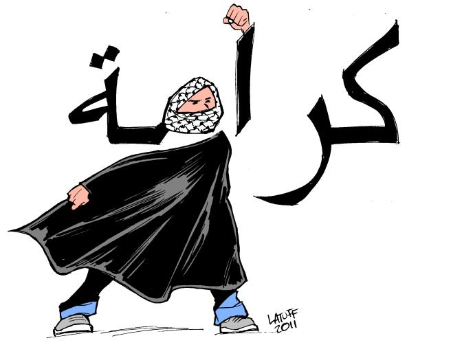 dignità popolo marocchino