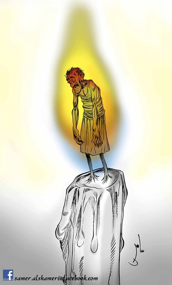 Candela .... di Samer Al-Shameri