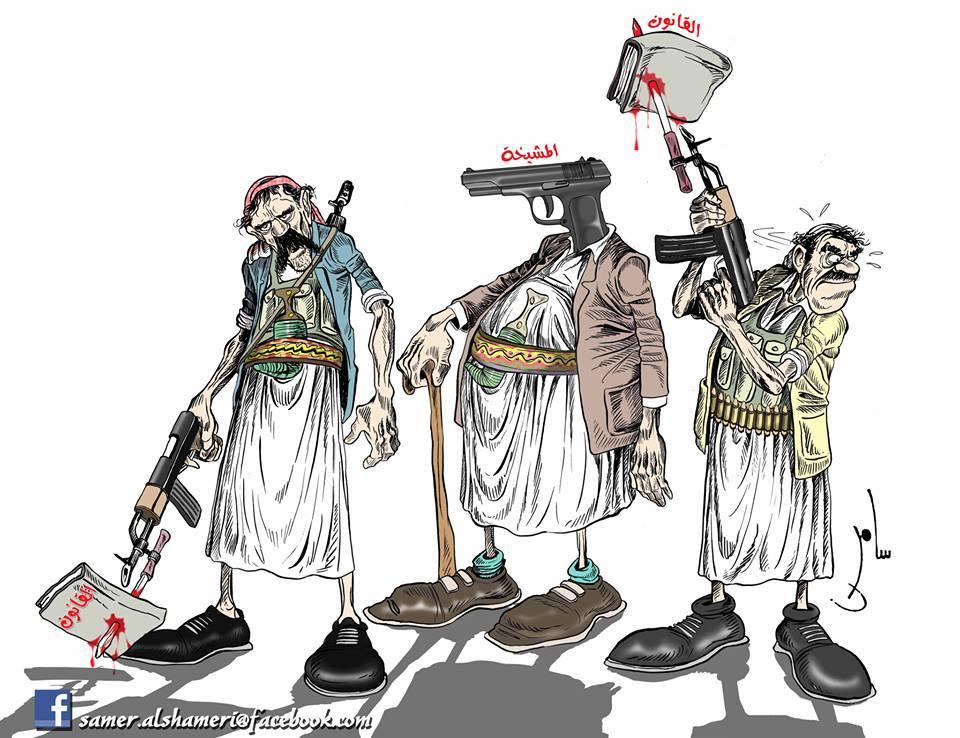 La legge in punta di fucile ...... di Samer Al-Shameri