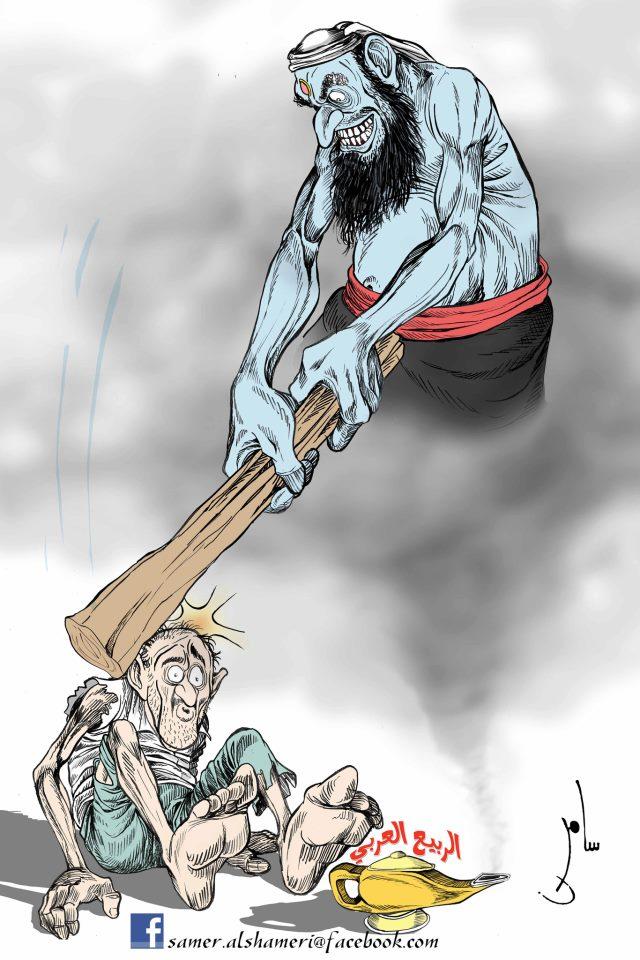 Primavera araba .... di Samer Al-Shameri