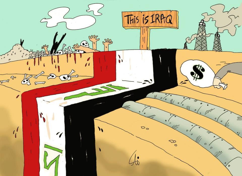 Questo è l'Iraq .... di Ali Taha Hujara