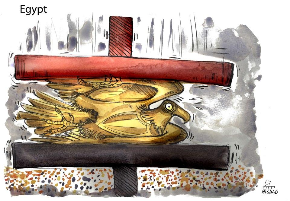 Bandiera egiziana ....di Migdad Eldikhery