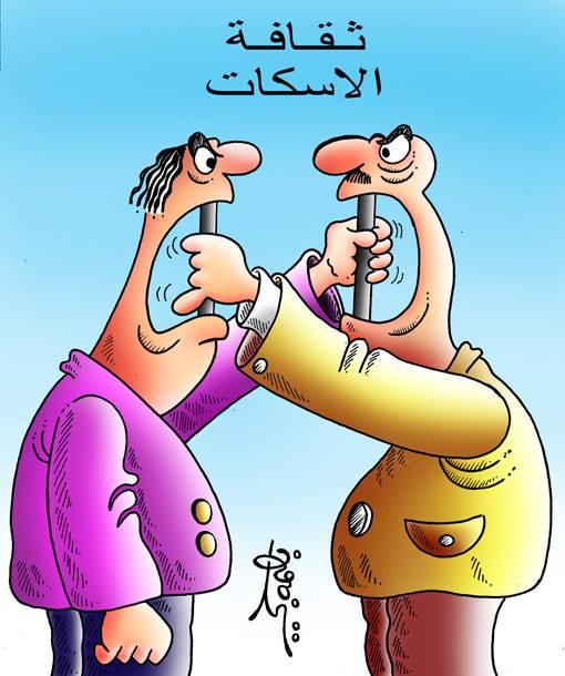 La cultura del silenzio ..... di Abdallah Basmaji
