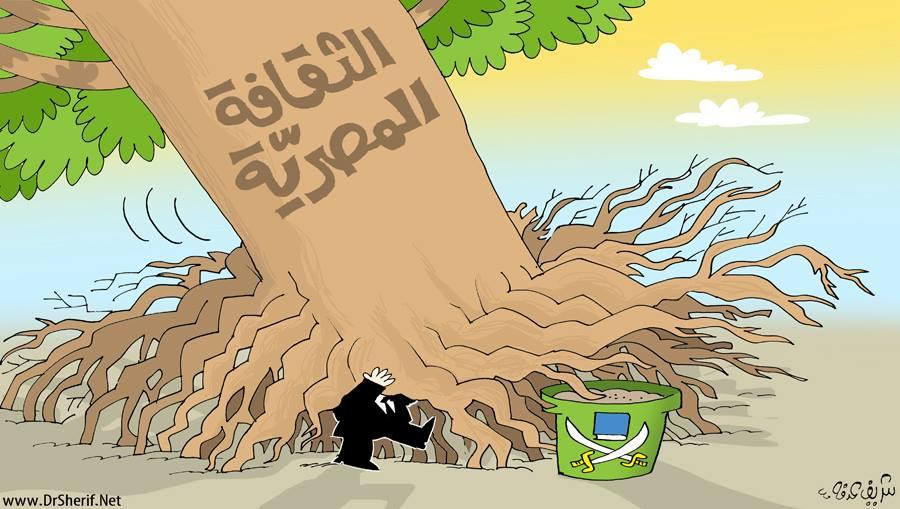La protesta egiziana ..... di Sherif Arafa