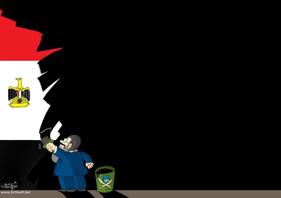 Morsi cancella l'Egitto ......di Sherif Arafa