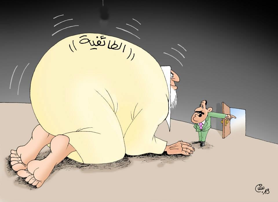 Iraq: Al Maliki e il pericolo settario