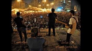 Cairokee, band egiziana