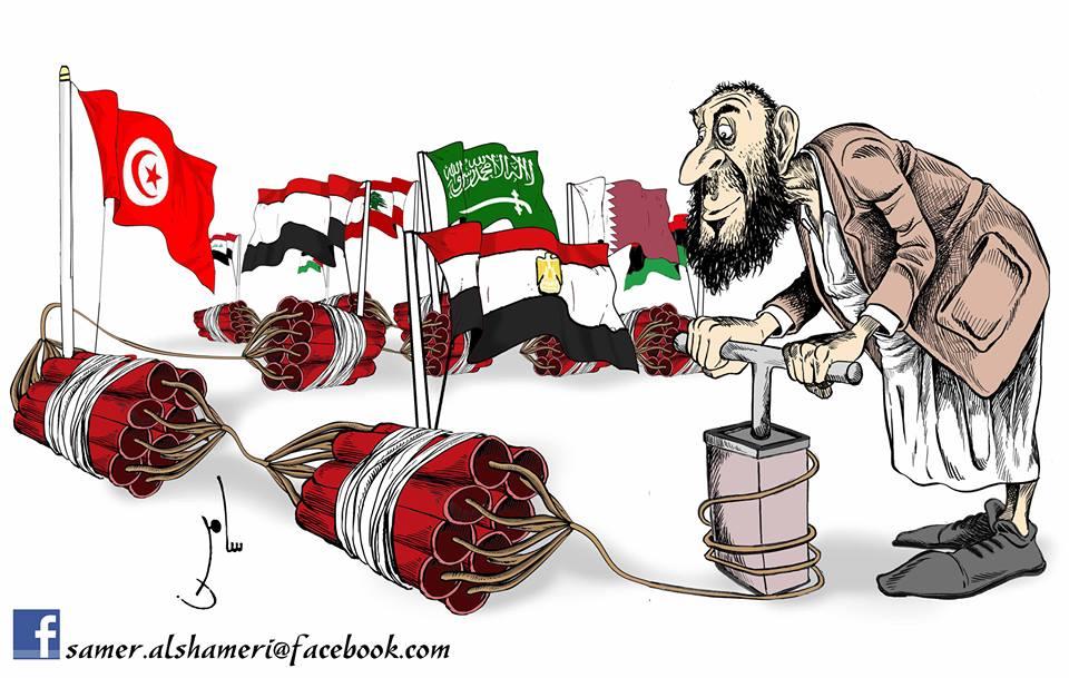 Contagio .... di Samer Al-Shameri