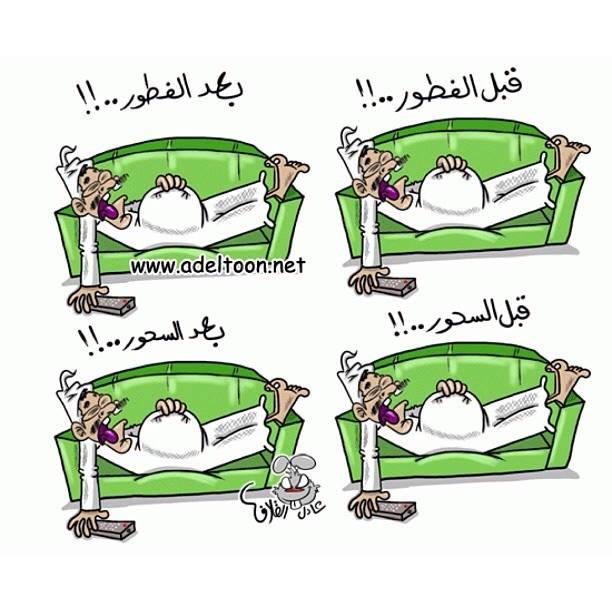 Effetto Ramadan .... di Adel Al-Qallaf