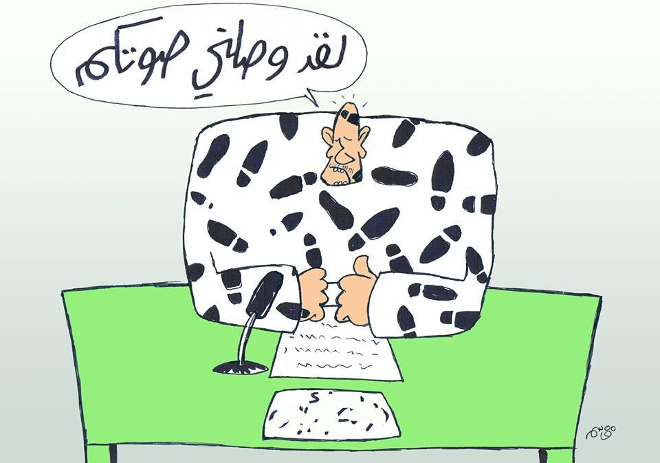 Mi è giunta la vostra voce ....di Qassem Hussain