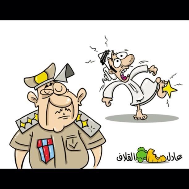 Stelle dannose ...... Adel Al-Qallaf