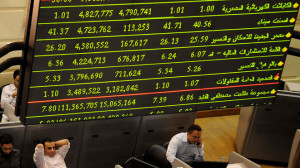 Traders-Work-at-Egyptian-Stock-Exchange
