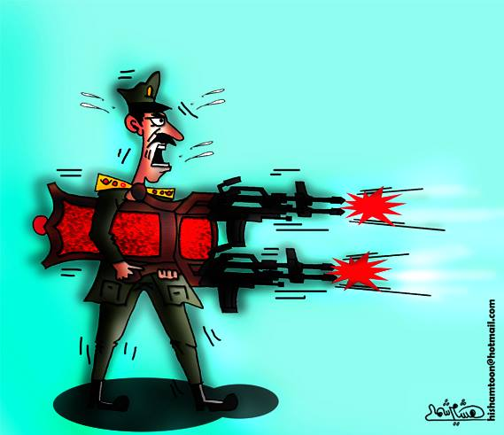 Conflitto ...... di Hisham Shamaly