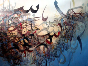 Ricordo di Samarcanda, di Kaled al-Saai, artista siriano