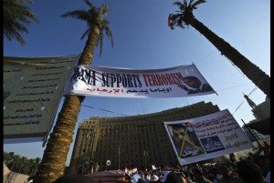 obama_supports_terrorism_egypt