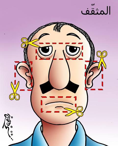 tagli .... di Abdallah Basmaji