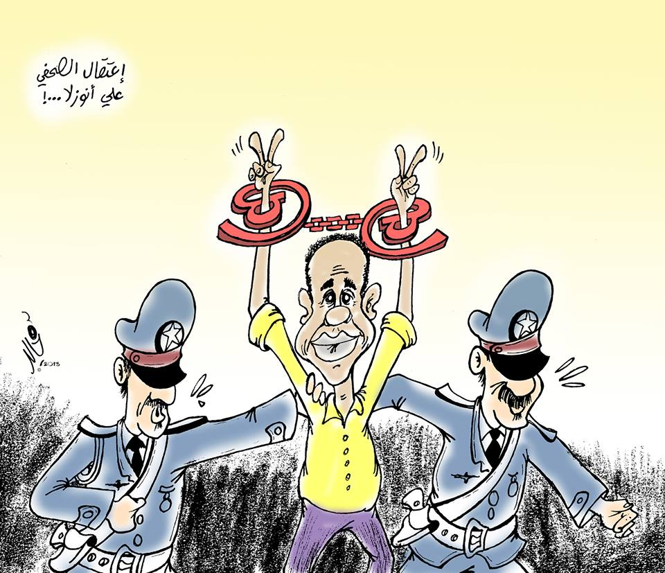 Arresto di Ali Anouzla Marocco .... di Khalid Gueddar