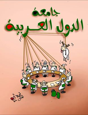 Comunità degli Stati Arabi .... di Naoufal Lahlali