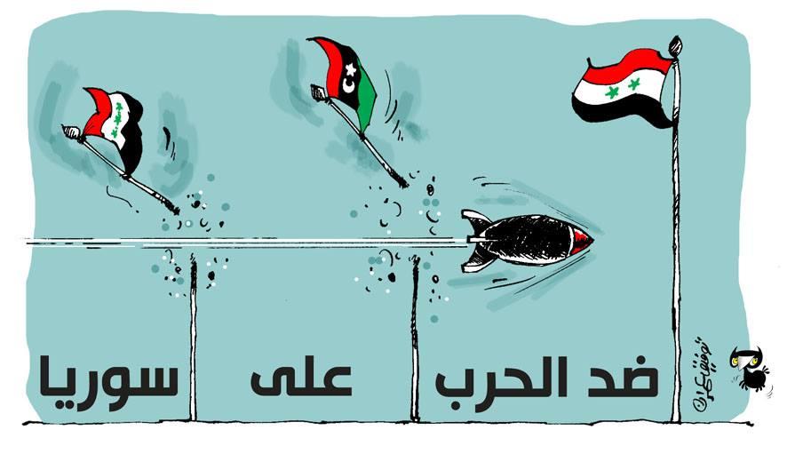 Contro la guerra in Siria .... di Tawfiq Omrane
