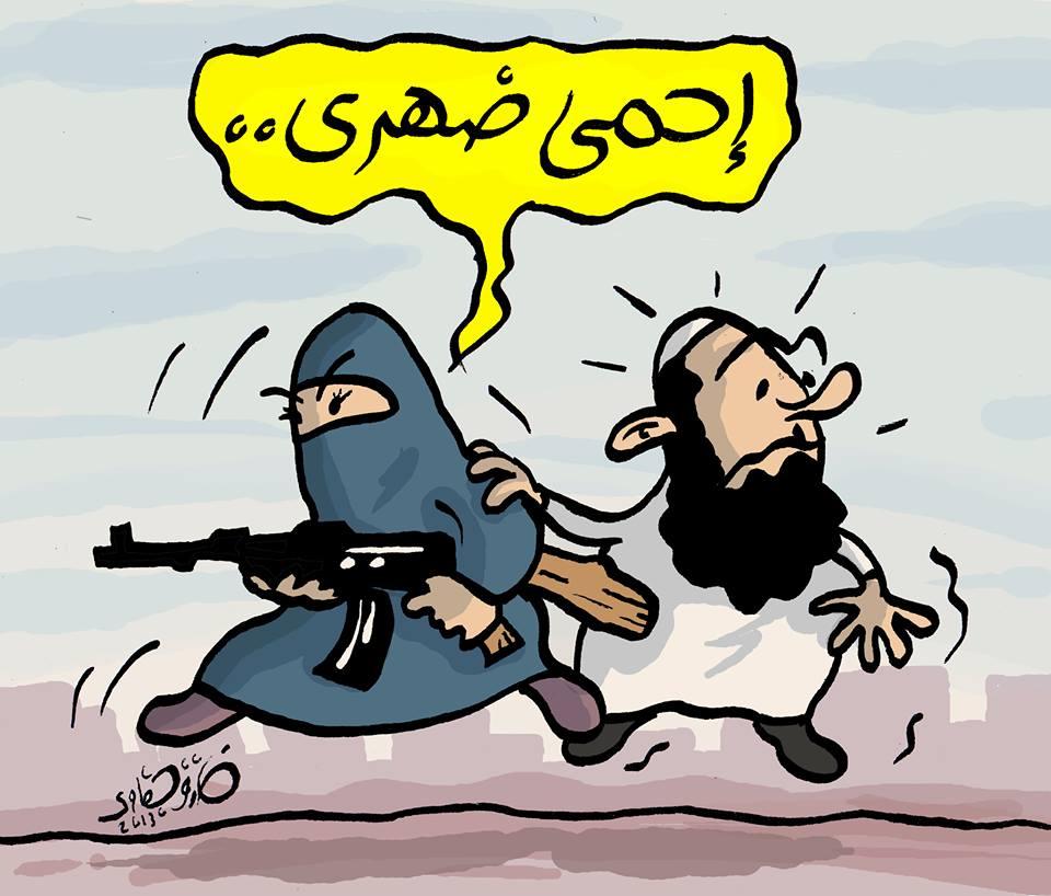 Coprimi ... di Tarek Gafawy