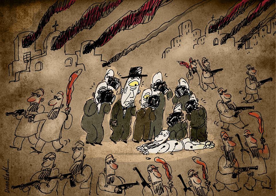 Egitto e la stampa internazionale .... di Doaa Eladl