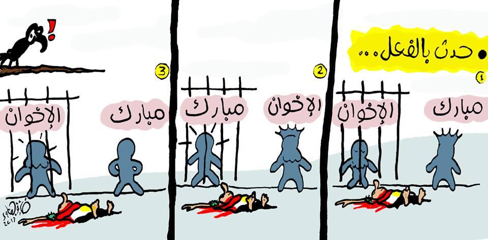 Mubarak mette in prigione i Fratelli Musulmani, I Fratelli mettono in prigione Mubarak, mubarak libero rimette in prigione i Fratelli