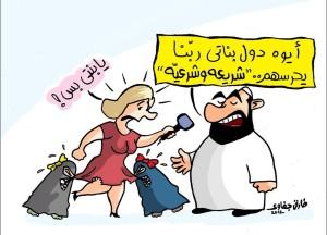 Le mie figlie .... di Tarek Gafawy