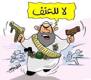 No alla violenza ... di Tarek Gafawy