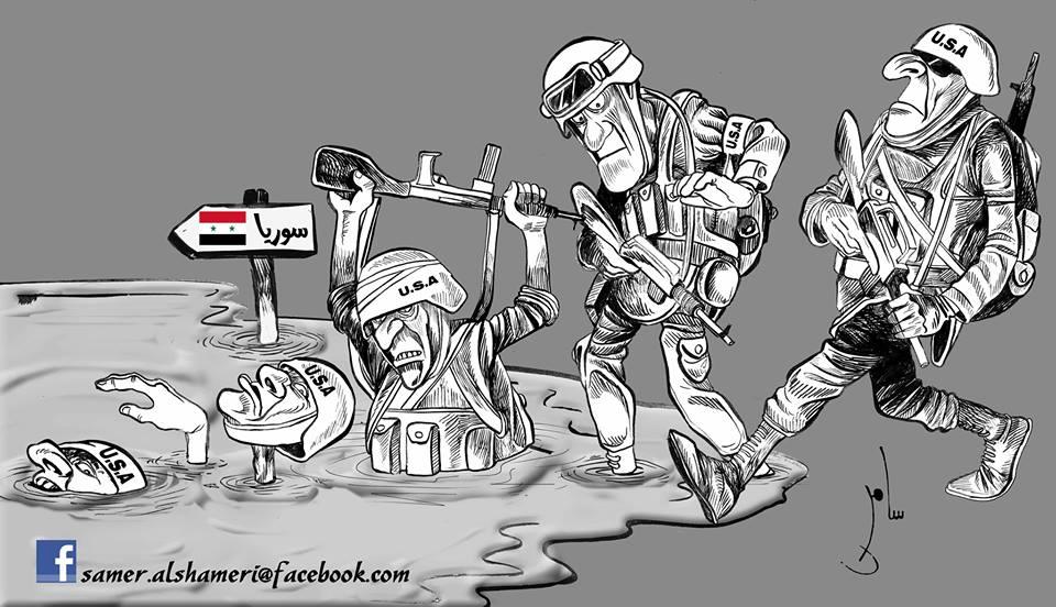 Pantano Siria ...di Samer Al-Shameri
