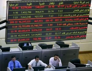 borsa-egitto economia egiziana
