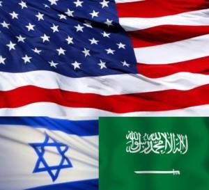 israele arabia saudita