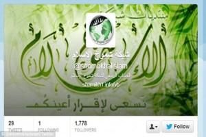shoumoukhislam2809 al-Qaeda
