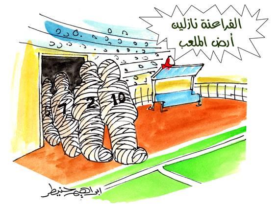 i Faraoni sono scesi sulla terra per giocare .... a calcio