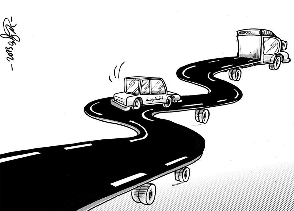 Governo .... di Caricaturiste Dahdouh
