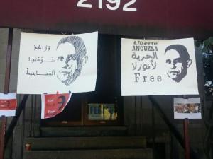 Liberare Ali Anouzla