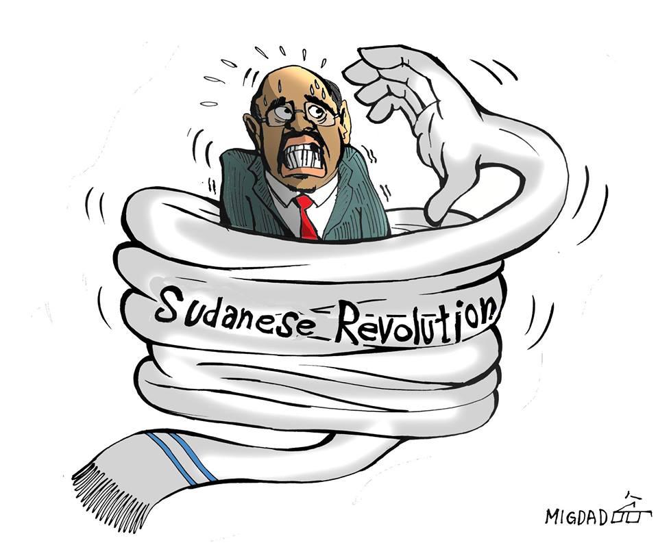 Rivoluzione sudanese ... di Migdada Eldikhery