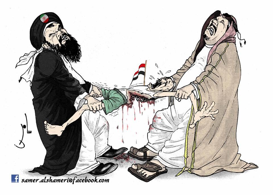 Yemen 2013 Samer  Al-Shameri