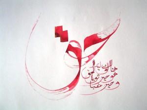calligrafia araba, haqq