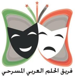 Zoom 15 nov teatro Siria