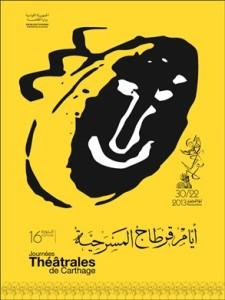 Zoom 25 nov teatro Tunisia