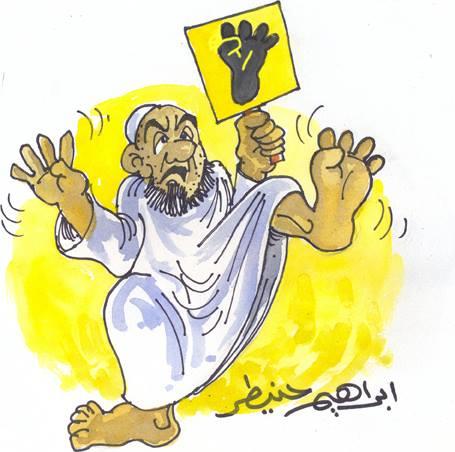 dammi il 4 ... di Ibrahim Henetar