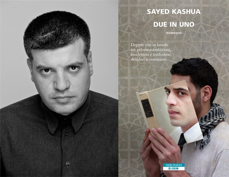 Sayed Kashua, Due in uno