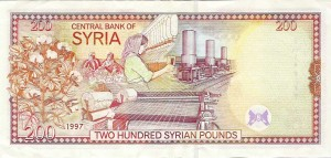syrian_pound1