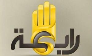 Canale televisivo Raba'a_ZUHRA