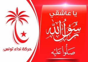 News 17 dic Tunisia 2
